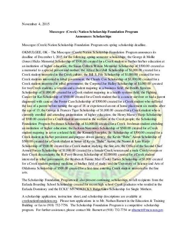 Press Release Scholarship Announcement 2015