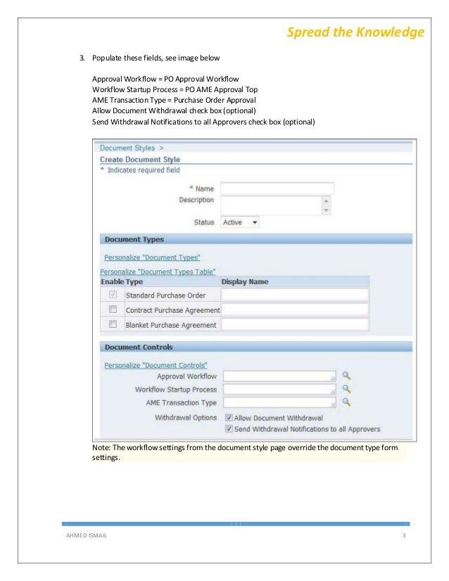 Purchase Order Approval Using Approval Management Engine