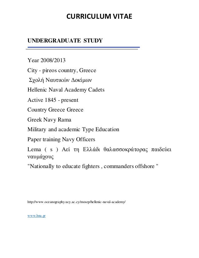 CURRICULUM VITAE UNDERGRADUATE STUDY Year 2008/2013 City - pireos country, Greece Σχολή Ναυτικών Δοκίμων Hellenic Naval Ac...