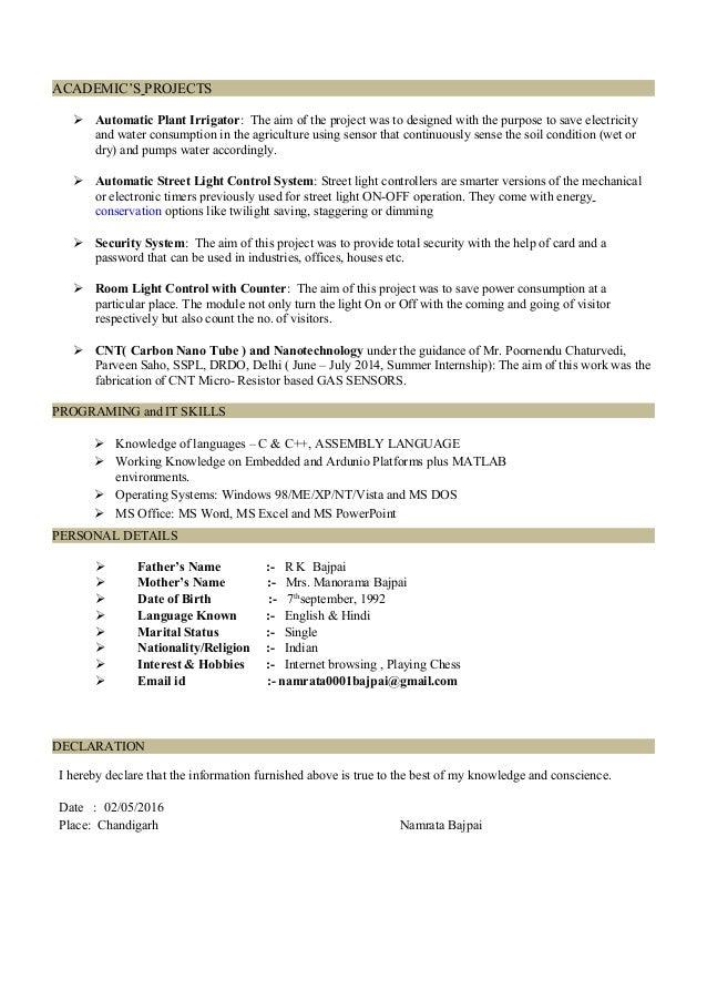 matlab resume