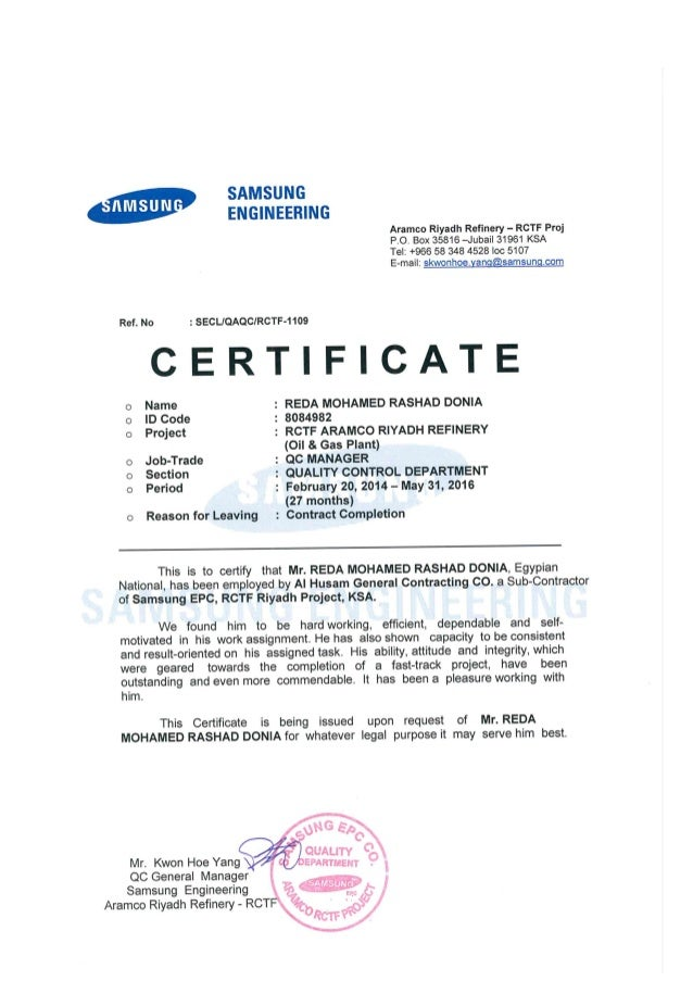 samsung experience certificate