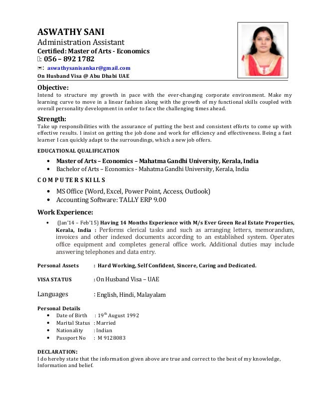 cv - administration assistant