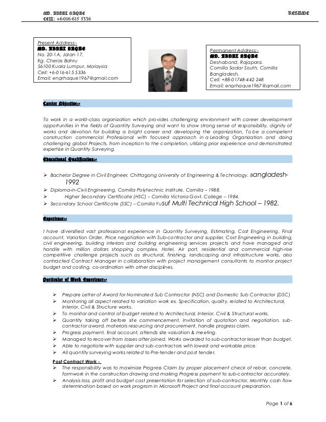 Resume Update-15-01-2015