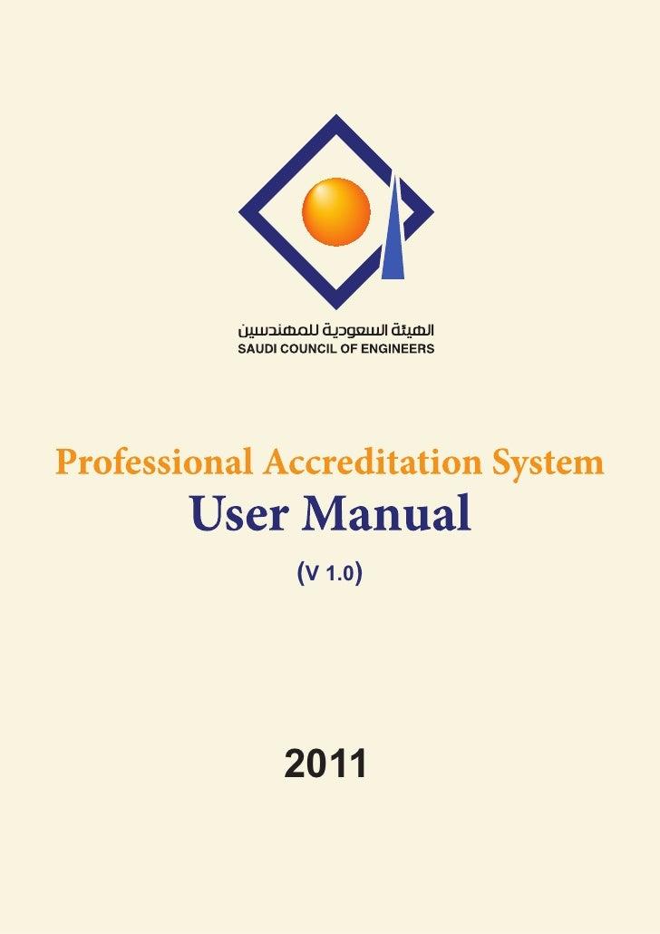 (V 1.0)2011