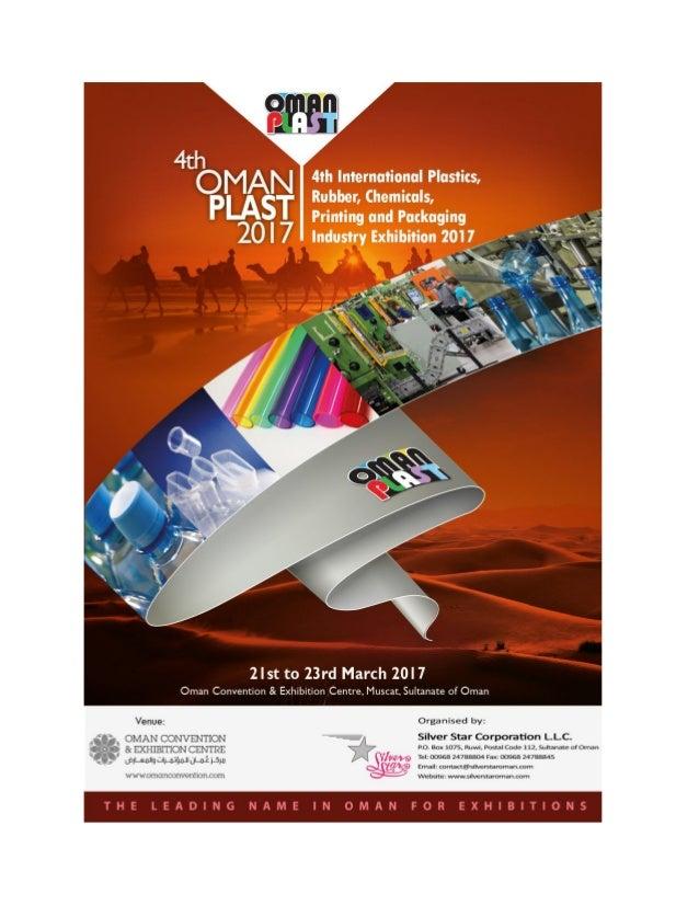 Oman Plast -2017 Intro