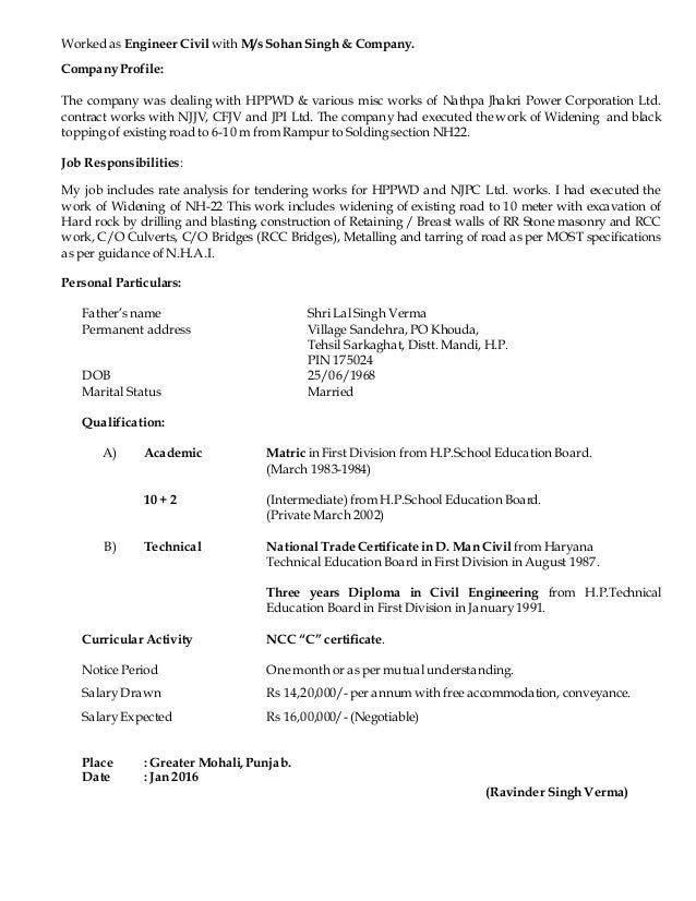 january 1991 to august 1998 4 - What Should A Resume Look Like