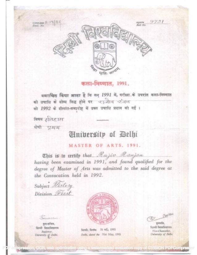 Master of arts delhi university degree certificate delhi university degree certificate pdf compression ocr web optimization using a watermarked evaluation copy of cvision pdfcompressorpdf compression yadclub Image collections