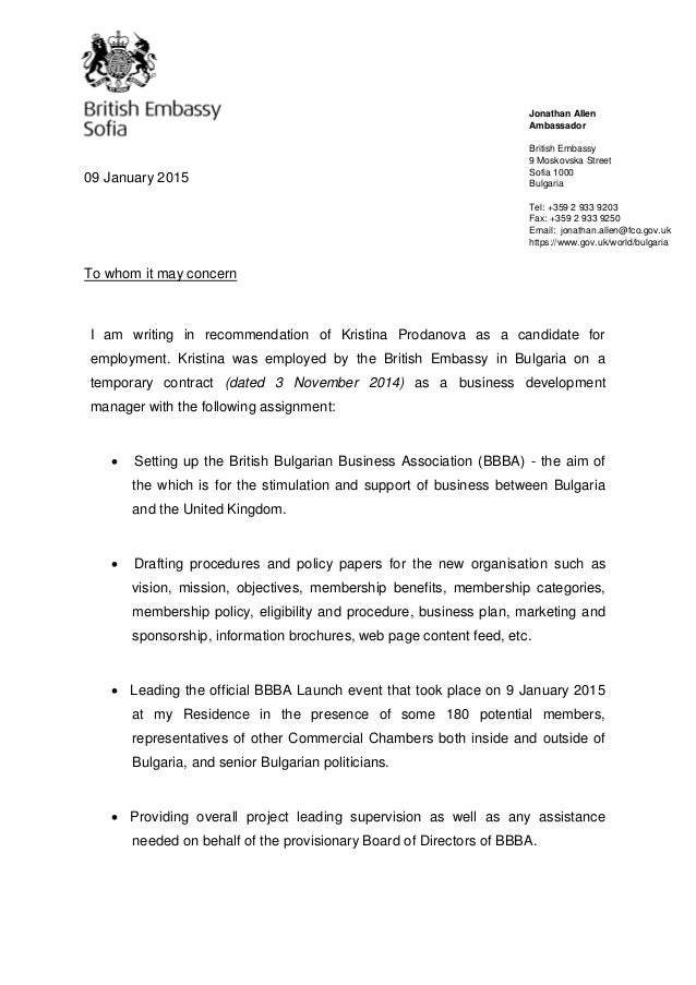Ambassador recommendation letter from selol ink ambassador recommendation letter from expocarfo Gallery
