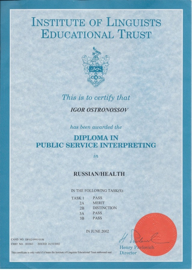 Ilet Diploma In Public Services Interpreting