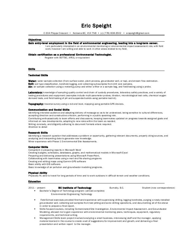 Eric\'s resume