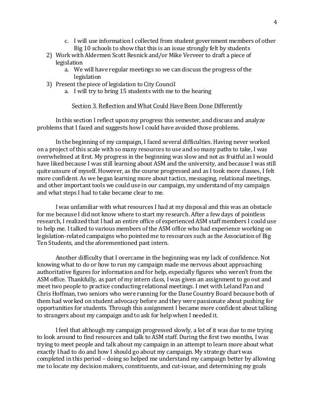 policy memo 2 Policy memos are briefer and less formal than other nepc publications they may, for example, provide information such as a list of education experts, or offer a quick assessment of the merits of a particular policy proposal in the news, or provide a commentary on a topical subject.