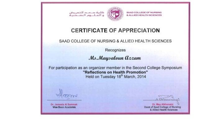 Maysloun azzam certificate certificate of appreciation saad college of nursing yadclub Images