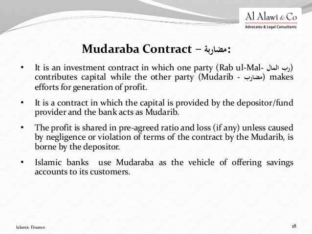 شركة العيدروس للتجارة – AL-AIDAROUS TRADING COMPANY