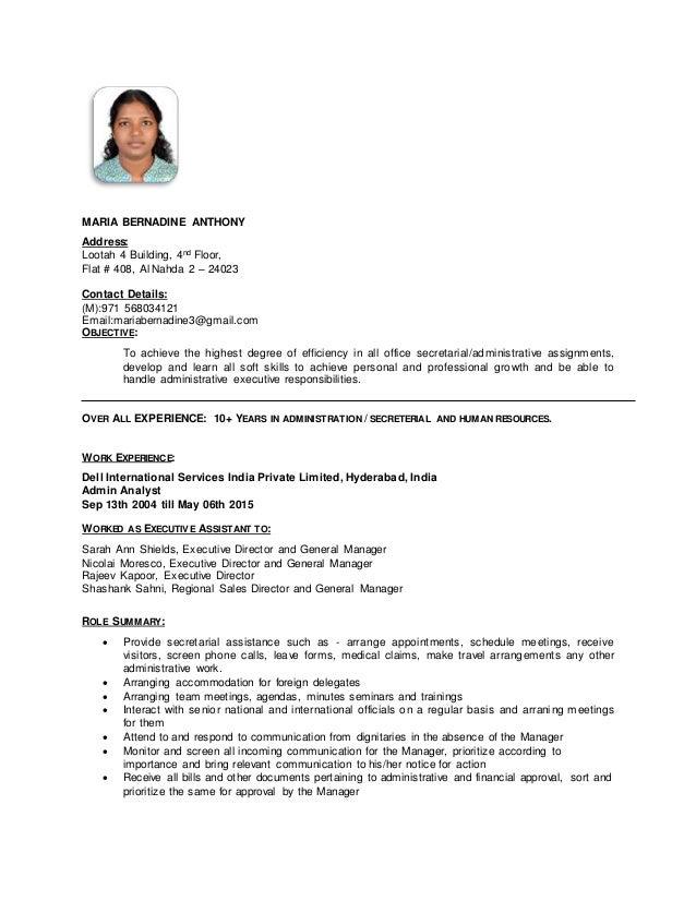 Maria Resume Nov 2015