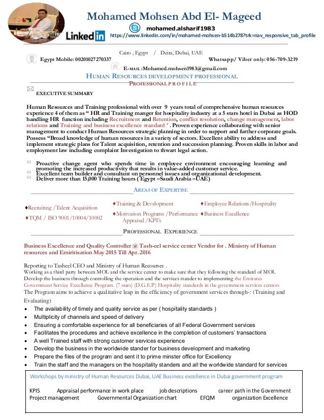 Customer support and quality improvement manager resume