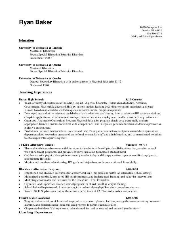 Updated Resume - Supplement LinkedIn