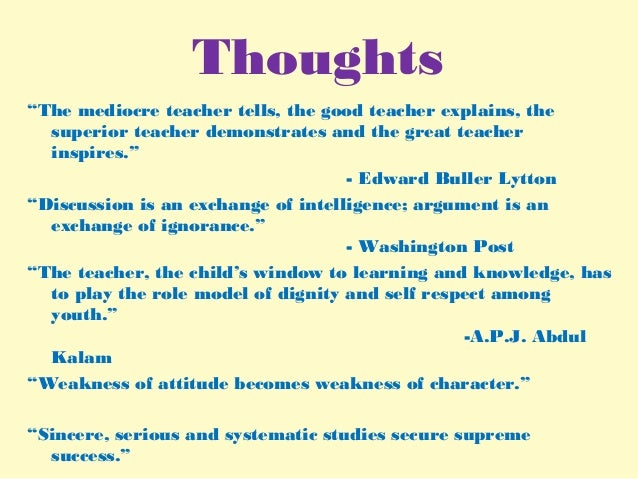 knowledge is power essay for children