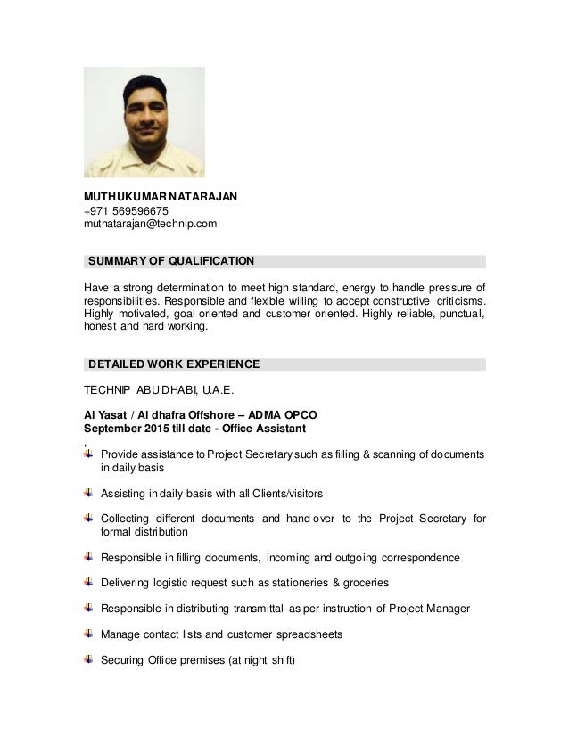 resume for office boy