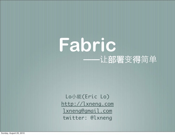 Fabric                              Lo   (Eric Lo)                           http://lxneng.com                            ...