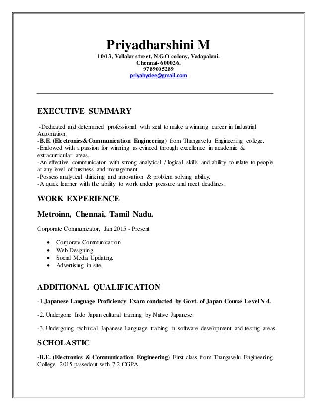 SlideShare  Language Proficiency Resume