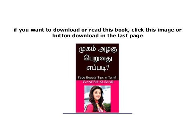 Pdf Library Face Beauty Tips In Tamil Tamil Edition Read Online