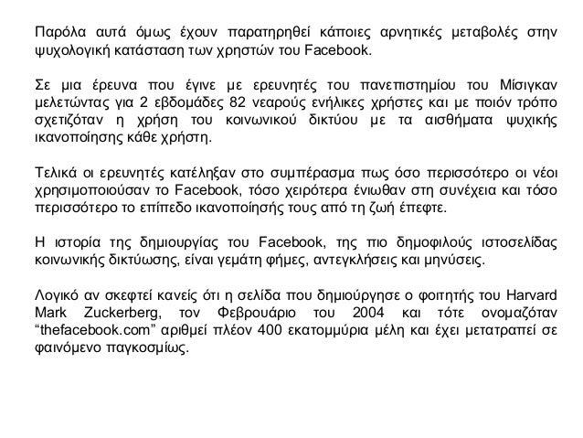 Λίστα των ιστότοπων γνωριμιών στην Πολωνία