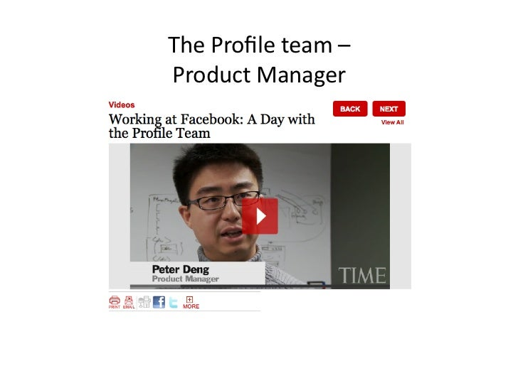 The Profile team – Product Manager