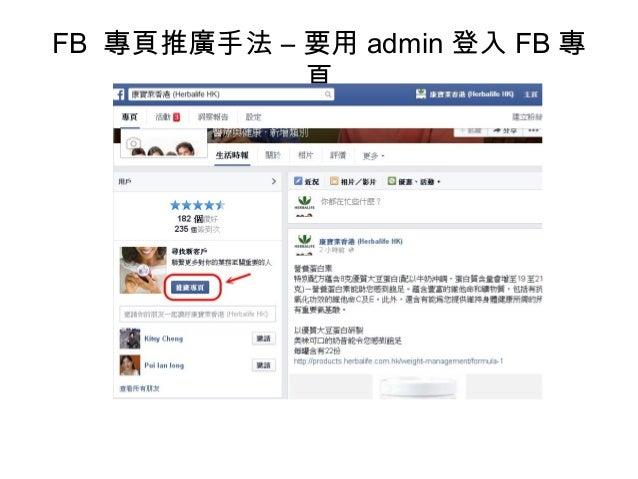small & medium enterprise using facebook business  Slide 2