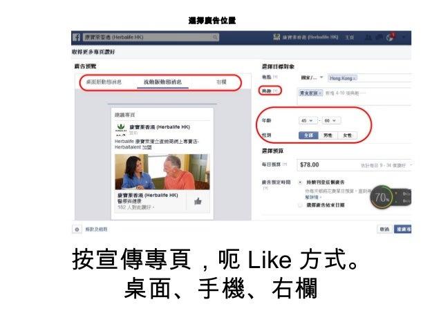 small & medium enterprise using facebook business  Slide 3