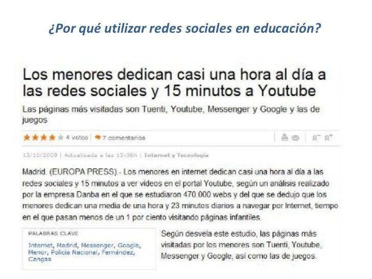 ¿Por qué utilizar redes sociales en educación?