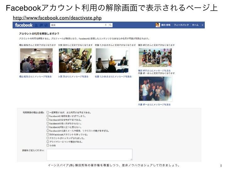 Facebook http://www.facebook.com/deactivate.php                         (   )            1