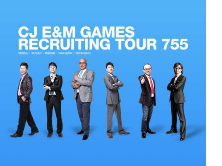 RECRUITING TOUR 755