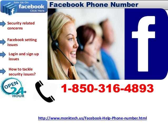 the concerns with facebook While many people love using facebook for its social connection it also comes with a lot of concerns as well there have been many reports of identity theft, home burglaries, personal injury cases, and so on that are linked to facebook all because users put too much personal information on the site and tend to trust.