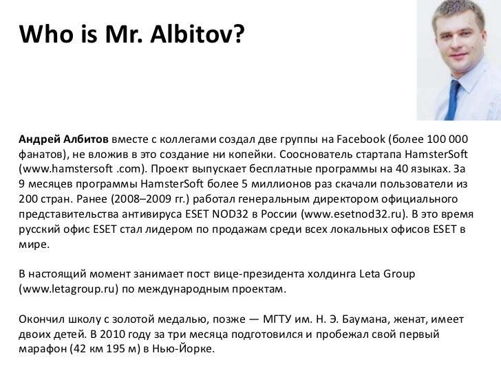 Facebook smcm2011 Slide 2