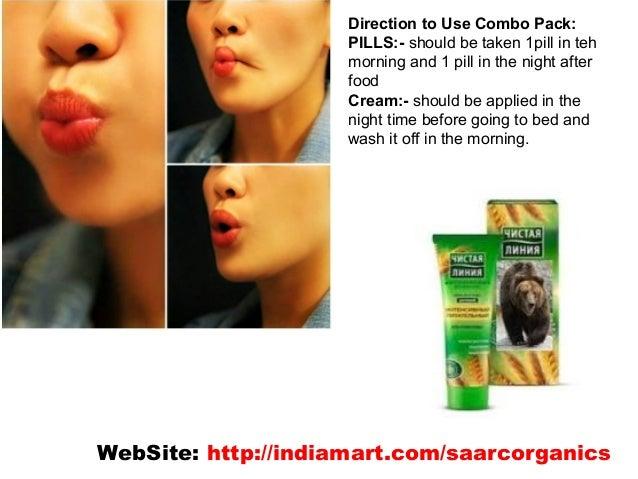 Face fat loss medicine