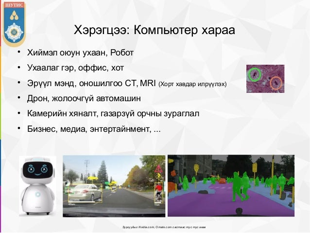 Face recognition with Deep Neural Network Slide 3