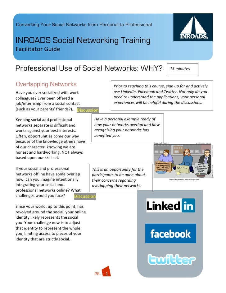 Converting Your Social Networks from Personal to Professional   INROADS Social Networking Training Facilitator Guide   Pro...