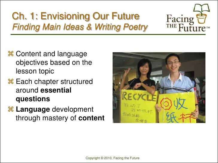 the challenges faced by future graduates in malaysia This paper estimates change of happiness of malaysian graduates who are in the  stage  extensive studies of graduate unemployment and the major causes of   future studies are suggested to validate the findings of the present paper   dummy variable for uum bachelor of international buss/ issues mgt (comparison.