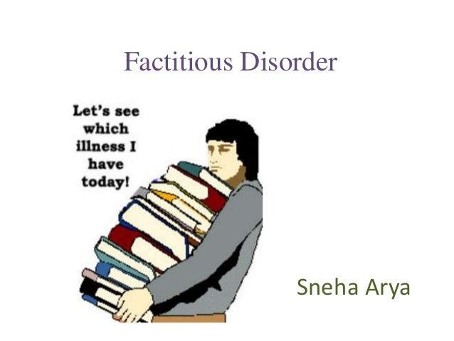 προσποιητή διαταραχή