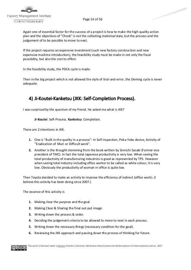 counter-attitudinal essay Refusal to counter-attitudinally encode: a study  in an investigation of why subjects refuse to encode counter- attitudinal  in a speech or essay,.