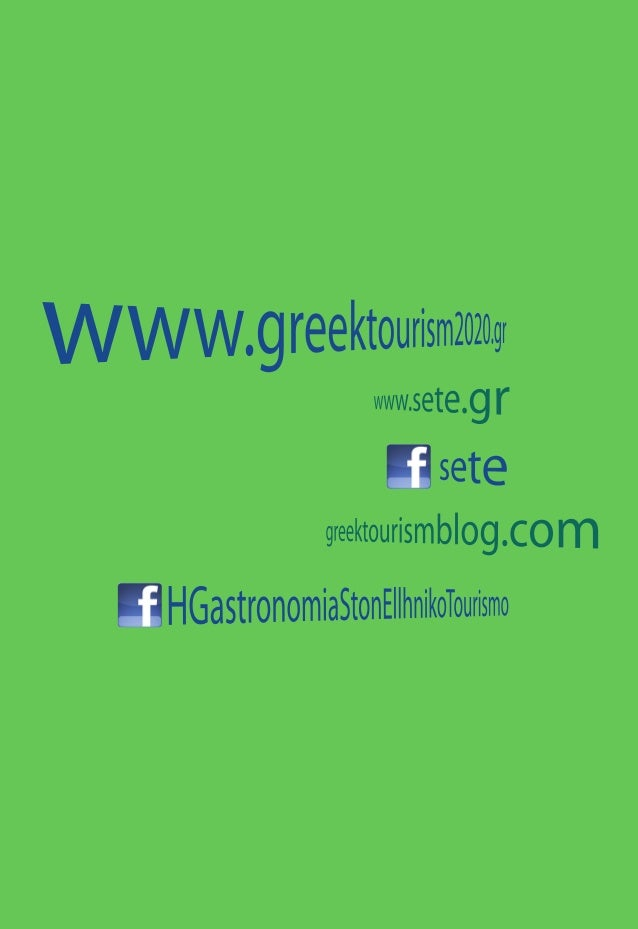 Homework help facts about greek tourism