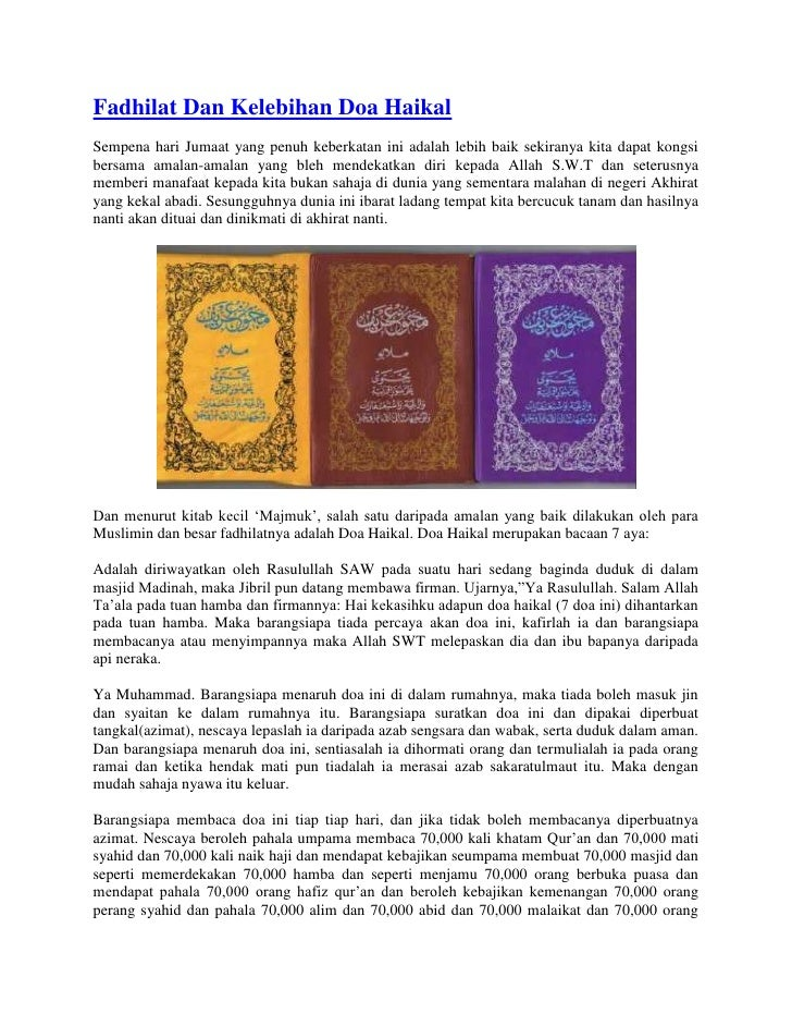 Fadhilat Dan Kelebihan Doa Haikal<br />Sempena hari Jumaat yang penuh keberkatan ini adalah lebih baik sekiranya kita dapa...