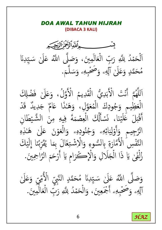 Fadhilat Doa Akhir Tahun Hijrah Amp Awal Tahun