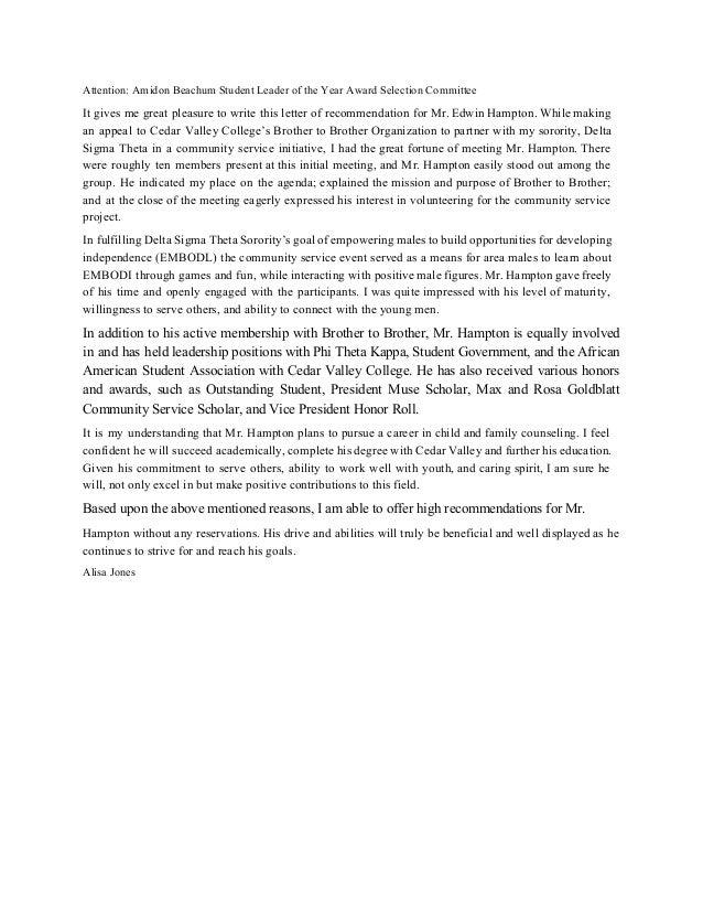 Recommendation Letter For Alpha Kappa Alpha Sorority