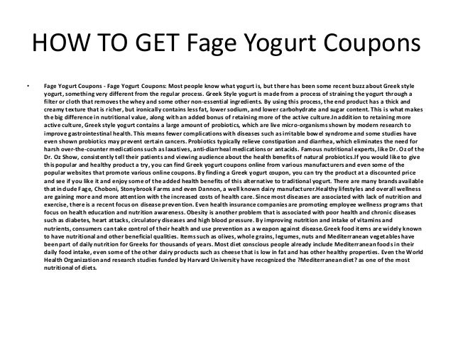 picture regarding Yogurt Coupons Printable identify Fage Yogurt Discount codes - Printable Fage Yogurt Discount coupons