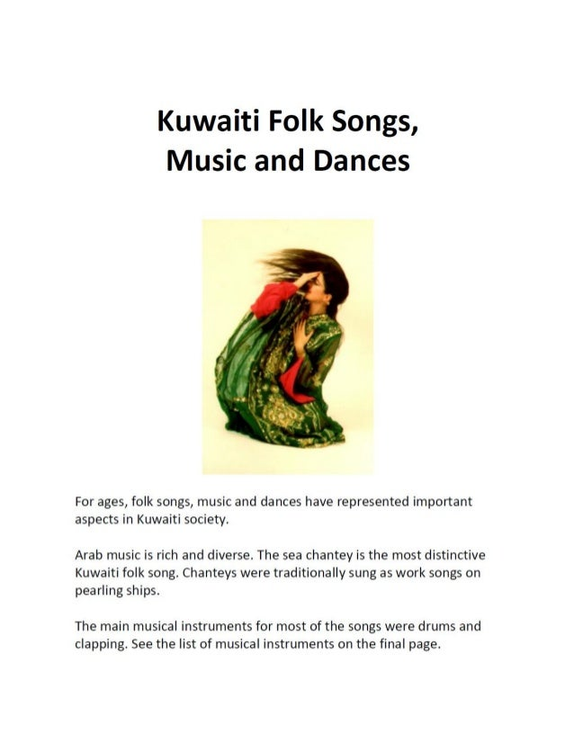 fahad al rajaan kuwait folk songs music and dances