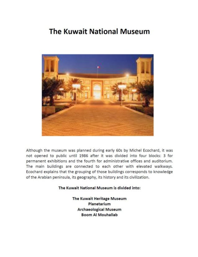 Click here to learn more about the museum.