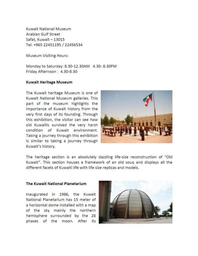 Fahad Al Rajaan - The Kuwait National Museum