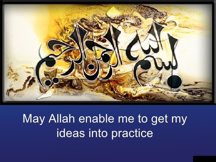 May Allah enable me to get my     ideas into practice