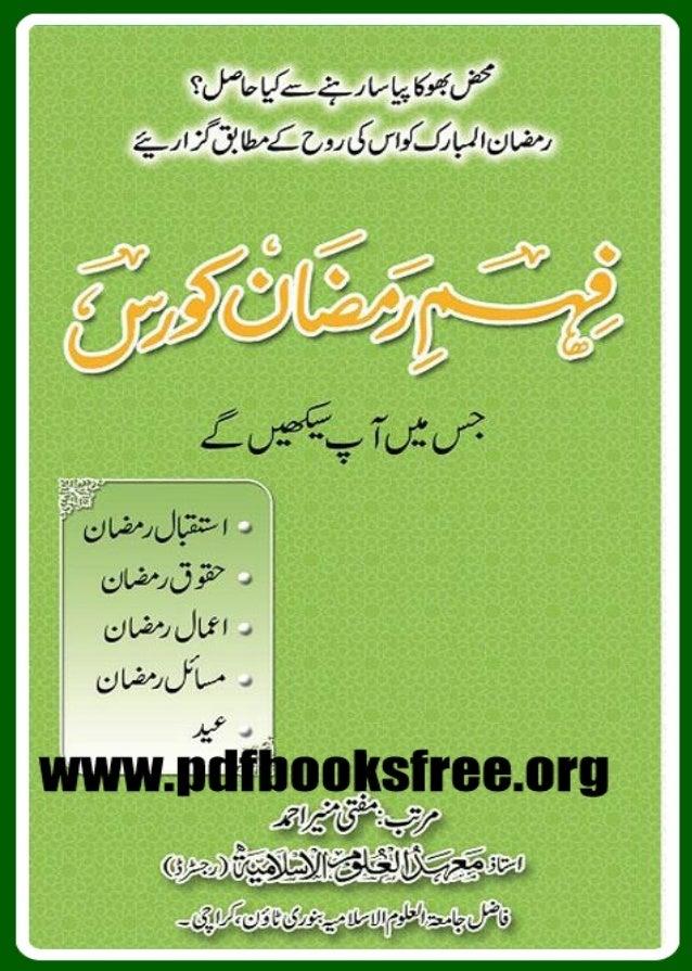 www.pdfbooksfree.org